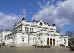 Бугарскиот парламент го ратификуваше Договорот помеѓу Македонија и Бугарија