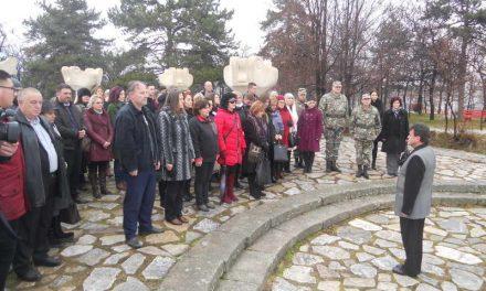 """Чествувања во чест на патрониот празник на Гимназијата """"Мирче Ацев"""""""