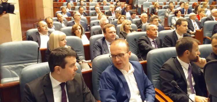 ВМРО-ДПМНЕ ја достави во Собранието интерпелацијата за Владата на Заев