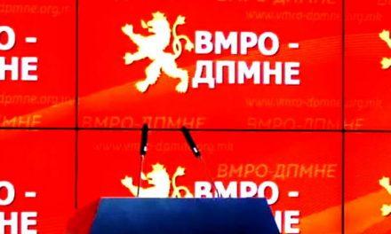 """ВМРО-ДПМНЕ го врати """"М"""" во СДСМ"""