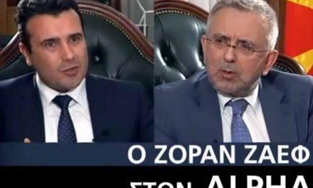 """Заев за грчка """"Алфа ТВ"""": Решение за спорот со името до јули, црвените линии се пречка"""