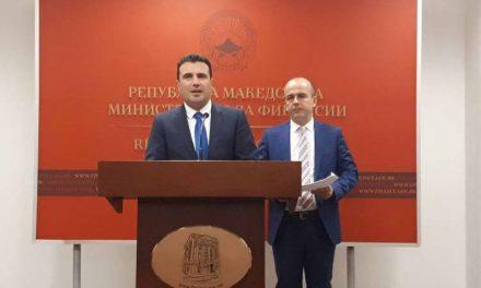 Градоначалниците да подготват проекти за гасифицирање на општините