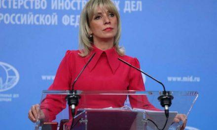 Руско МНР: Балканските држави не треба да се тераат да брзаат кон ЕУ