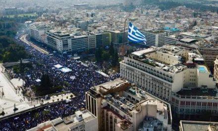 """Третиот минтинг за иметo ќе биде """"цунами"""", предупредуваат грчки здруженија"""