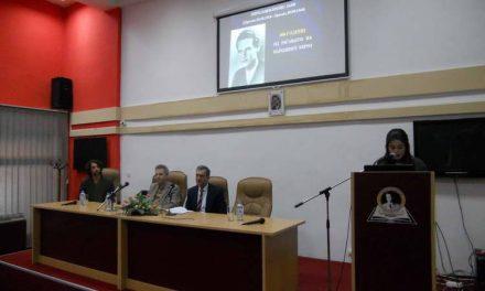 """""""Вечер посветена на херојот"""", сеќавање на животниот пат и револуционерното дело на Кире Гаврилоски-Јане"""