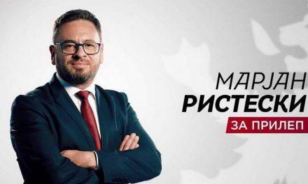 """Марјан Ристески """"баеги"""" натоварен со кривични пријави"""