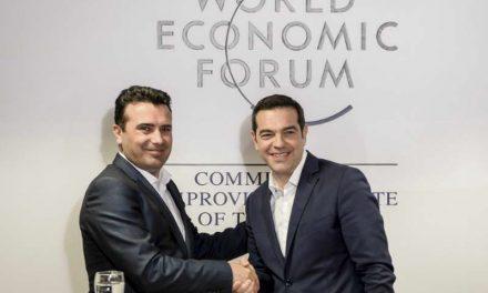 Двете страни оптимисти за спорот, се чека разговорот помеѓу Заев и Ципрас