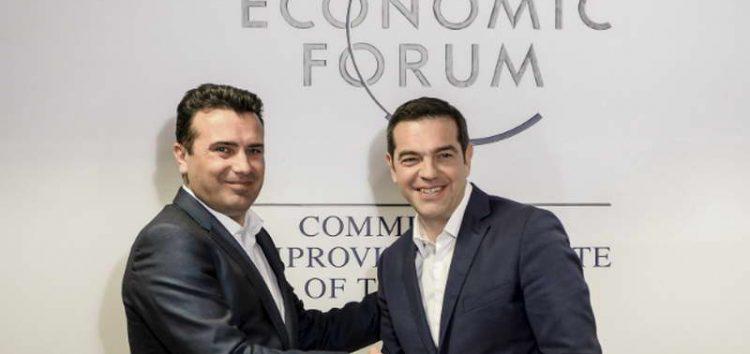 Во Атина не се сигурни: Μακεδονία του Ίλιντεν или Δημοκρατία της Ίλιντεν Μακεδονίας