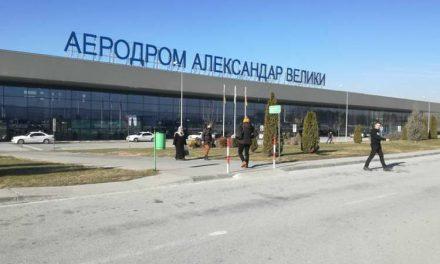Стапи на сила Одлуката за преименување на аеродромот и автопатот