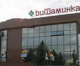 """За 7,3 милиони евра """"Витаминка"""" го купи имотот на штипски """"Брилијант"""""""