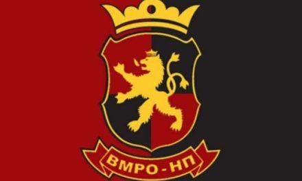 ВМРО-НП бара укинување на приватните пензиски фондови