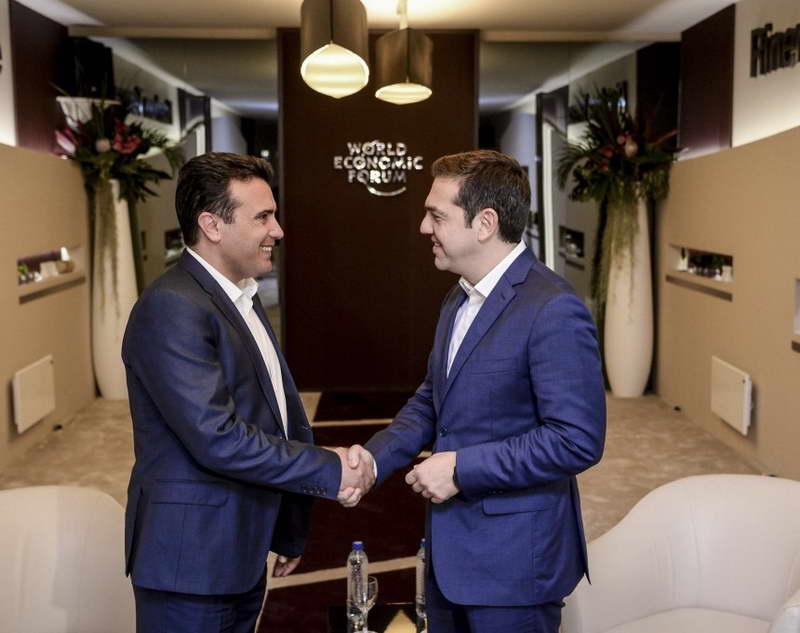 Ципрас и Заев денеска во Мостар