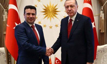 Ердоган – Заев: Поддршка за добрососедските политики и за решавање на спорот со Грција