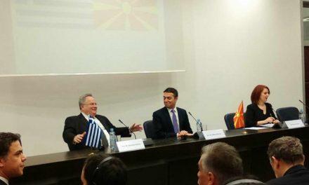 Димитров – Коѕиас: Чесно решение е она кое ќе ги земе предвид позициите на двете страни
