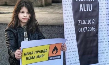 Прекршен е законот со преквалификацијата на убиството на Алмир, велат обвинители