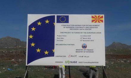 Во Прилеп ќе се гради Информатички центар за зачувување податоци, во услови на катастрофи и елементарни непогоди