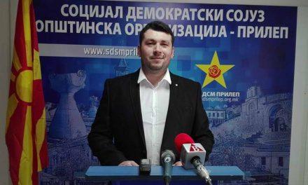 СДСМ Прилеп: СОНК да се оттргне од партиското влијание на ВМРО-ДПМНЕ