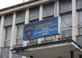 Кривична пријава за поранешниот градоначалник на Кривогаштани, Тони Заткоски