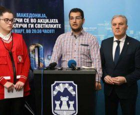 """Општина Прилеп со бројни активности за """"Часот на планетата Земја"""""""