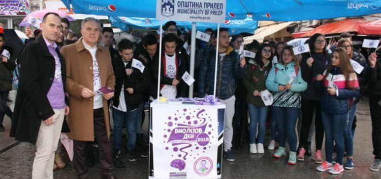 Прилеп го одбележа Светскиот ден за поддршка на лицата со епилепсија