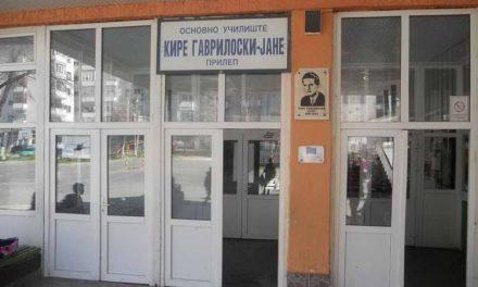 Прилеп: Ексдиректор на основно училиште незаконски вработил секретарка