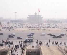 Кина воведе царина од 25 отстo на 128 американски производи