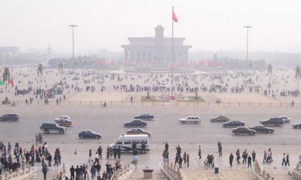 Кина со повик до светот да се здружи против САД