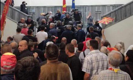 ОЈО поднесе обвинение против 30 лица за упадот во Собрание на 27 април