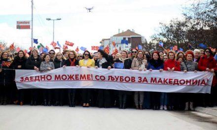 Цветанка Ласкова: Правиме сериозни чекори за правата на жените во Македонија