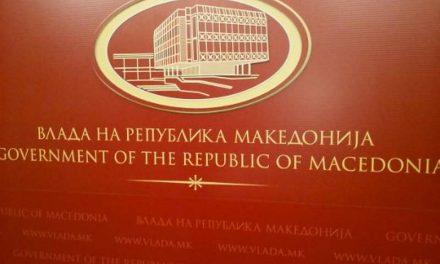 Денеска јавна дискусија за транспарентноста на Владата