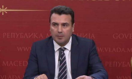 Заев: Нацрт-спогодбата со Грција содржи само технички аспекти, за деталите ќе разговараме