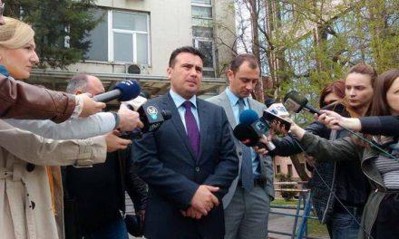 """Продолжува судењето за предметот """"Поткуп"""" во кој е обвинет Заев"""
