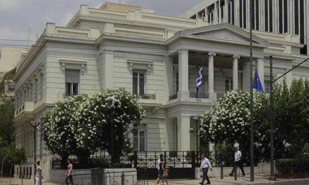 """""""То вима"""": Грчките лидери го немаат луксузот на времето, итно ни треба единство"""