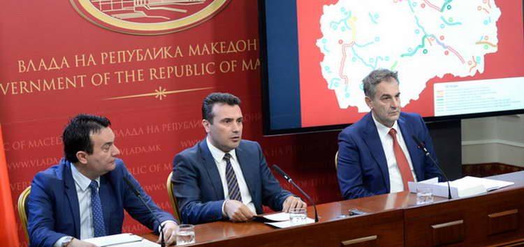 Офанзивна изградба: 270 милиони евра за 800 километри на 60 патни правци