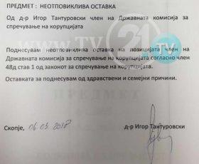 Игор Тантуровски, претседателот на Антикорупциска, поднесе оставка