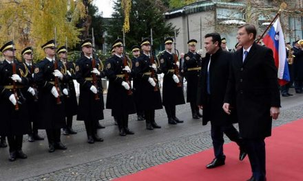 Словенечкиот премиер Миро Церар поднесе оставка