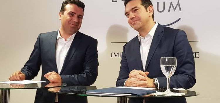 Ципрас бара сојузници за името – ќе формира надпартиски Совет за национална безбедност