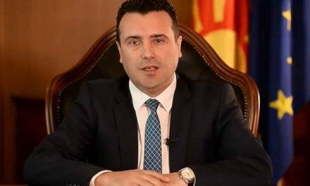 Зоран Заев: Гласот на младите е гласот на иднината, честит 12 август – Меѓународен ден на младите!