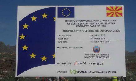 МВР ќе добие компјутерски центар во Прилеп