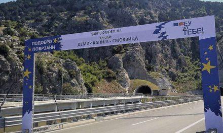 Автопатот Демир Капија – Смоквица треба да обезбеди економски развој и безбедно патување