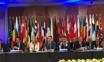 Министерот Сугарески на конференција во Љубљана