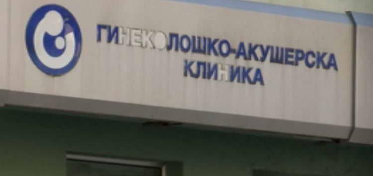 Министерство за здравство ќе презема итни мерки откако починаа 35 бебиња за три месеци