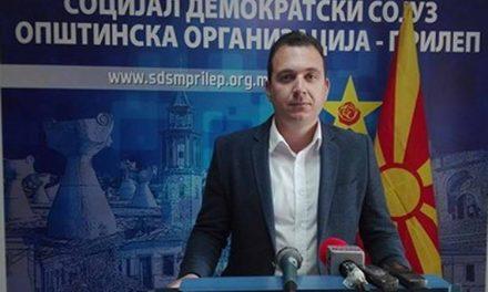 СДСМ Прилеп: Злоупотребите на Марјан Ристески и ДПМНЕ излегуваат на виделина