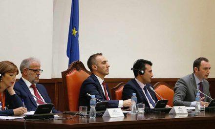 На собраниски комисии извештајот на СЈО и предлог-законот за АВМУ