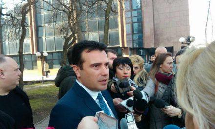 """Заев ослободен од обвинението за """"Поткуп"""""""