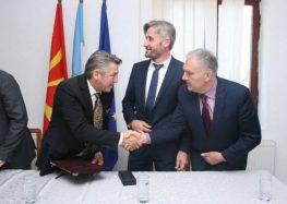 """Во Прилеп влезе нова странска инвестиција на компанијата """"Волостоун"""""""