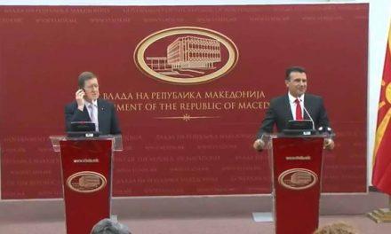 """Робертсон, Солана, Ле Роа, Ишингер и Гелбард како """"Група Охрид"""" ќе помагаат за ЕУ и НАТО"""