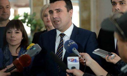 Заев: Преговорите за членство во ЕУ ќе ги водат најдобрите луѓе од институциите