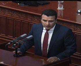 Заев: Не преговараме веќе за Република Илинденска Македонија