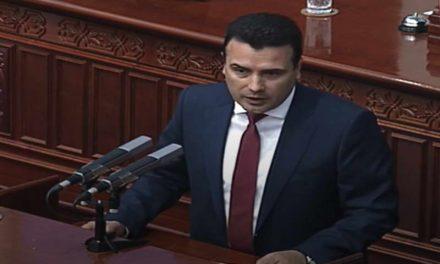 Заев на седницата во Собранието: Низ дебата да го најдеме решението